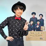 official髭男dism のピアノボーカル藤原聡のwikiは?身長や年齢、彼女についても調べてみた!