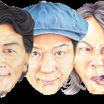 KICK THE CAN CREW (キックザカンクルー) のメンバーやおすすめの人気曲など、Wiki風まとめ!解散と復活の理由についても調べてみた!